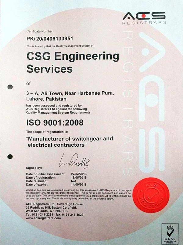 CSG-ISO